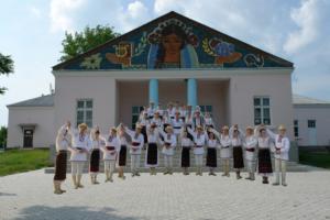 Foto Casa de cultură din Ratuș